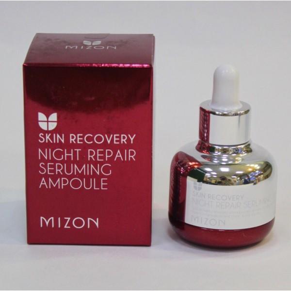 Mizon Night Repair Seruming Ampoule Ночная омолаживающая сыворотка для лица