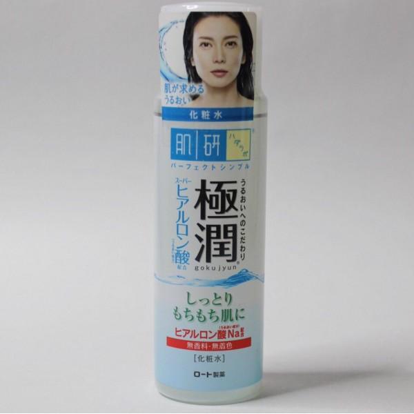 HadaLabo Gokugyun Super Hualyronic Lotion Mild Type Гиалуроновый лосьон для сухой кожи