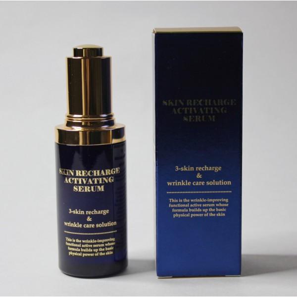 Серум Mizon Skin Recharge Activating Serum
