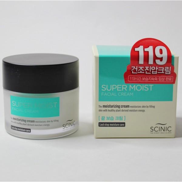 Крем увлажняющий Scinic Super Moist Facial Cream